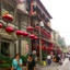 Another busy shopping street in Beijing.